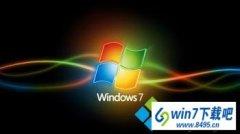win10系统开机后一直在读取硬盘的处理教程