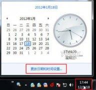 xp系统设置桌面日期时间显示的解决技巧