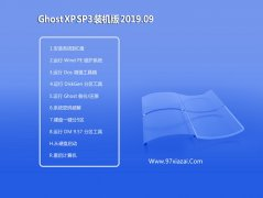老毛桃 ghost xp sp3稳定安装版V2019.09