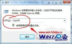 主编教您win10系统浏览器管理加载项按钮变成灰色打不开的问题