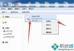 技术编辑设置win7系统不小心把QQ聊天记录删除了恢复的问题?