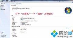 操作windows7系统查看nETFramework版本两种的教程?