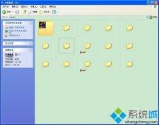深度恢复winxp系统本地磁盘中所有资料文件名都不见了的方法?