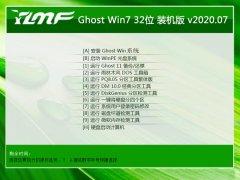 雨林木风Win7 32位 经典装机版 2020.07