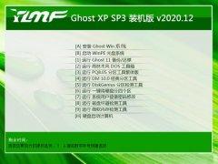雨林木风WinXP 通用装机版 2020.12
