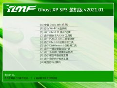 雨林木风Windows xp 大神装机版 2021.01